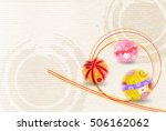 japanese paper new year's card ... | Shutterstock .eps vector #506162062