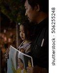 ratchaburi thailand   oct 27... | Shutterstock . vector #506255248