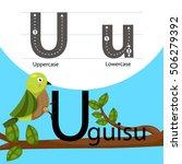 illustrator with u font | Shutterstock .eps vector #506279392