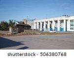 volgograd  russia   august 05 ... | Shutterstock . vector #506380768