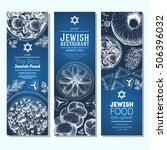 jewish food banner set. jewish... | Shutterstock .eps vector #506396032