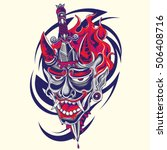 japanese demon face with dagger ... | Shutterstock .eps vector #506408716