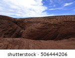 antelope canyon in arizona  red ... | Shutterstock . vector #506444206