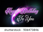 happy birthday greeting card... | Shutterstock . vector #506473846
