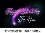 happy birthday greeting card... | Shutterstock . vector #506473852
