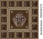 maya art boho pattern with...   Shutterstock . vector #506520172