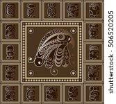 maya art boho pattern with...   Shutterstock . vector #506520205