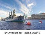 Saint Petersburg  Russia Augus...