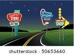vintage roadside signs set 2 | Shutterstock .eps vector #50653660