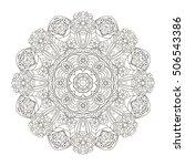 mandala. oriental pattern.... | Shutterstock .eps vector #506543386