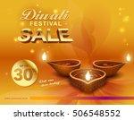diwali festival promotional... | Shutterstock .eps vector #506548552