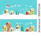 winter town snowy street. urban ... | Shutterstock .eps vector #506592166