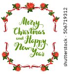xmas holiday frame | Shutterstock .eps vector #506719312