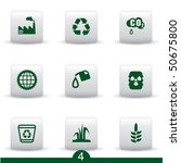 ecology icon series 4 | Shutterstock .eps vector #50675800