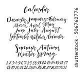 collection of months. calendar... | Shutterstock .eps vector #506762776