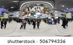 skolokovo  russia   october 26  ... | Shutterstock . vector #506794336