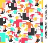 sharpener seamless pattern... | Shutterstock .eps vector #506802736