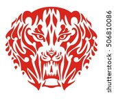 flaming saber toothed tiger head | Shutterstock .eps vector #506810086