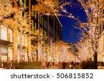 winter illumination in tokyo...