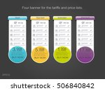 four banner for the tariffs and ... | Shutterstock .eps vector #506840842