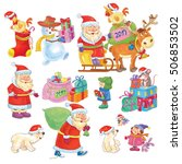 set of cute funny christmas... | Shutterstock . vector #506853502