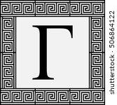 gamma greek letter icon  gamma... | Shutterstock .eps vector #506864122