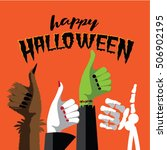 flat design happy halloween...   Shutterstock .eps vector #506902195