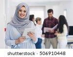 arabic business woman working...   Shutterstock . vector #506910448