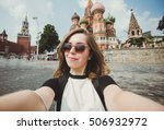 pretty young woman tourist... | Shutterstock . vector #506932972
