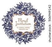 romantic invitation. wedding ... | Shutterstock . vector #506949142