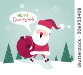 merry christmas santa clause... | Shutterstock .eps vector #506953408