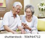 happy senior asian couple... | Shutterstock . vector #506964712