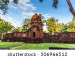 rock castle muang singha... | Shutterstock . vector #506966512