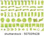 banner ribbon label green... | Shutterstock .eps vector #507039628