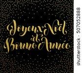 gold joyeux noel et bonne annee ... | Shutterstock .eps vector #507052888
