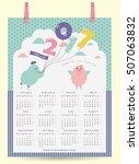 2017 year calendar board. happy ... | Shutterstock .eps vector #507063832
