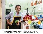 istanbul  turkey   september 7  ...   Shutterstock . vector #507069172