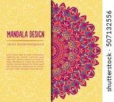 vector mandala decor for your... | Shutterstock .eps vector #507132556