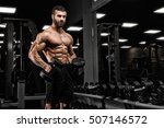 handsome man with big muscles ... | Shutterstock . vector #507146572