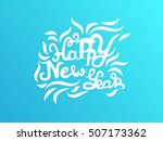 happy new year background | Shutterstock .eps vector #507173362