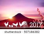 rooster fuji new year's card... | Shutterstock .eps vector #507186382
