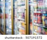 blur bottles of cold drink... | Shutterstock . vector #507191572