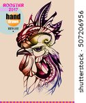 rooster with pattern  ornament... | Shutterstock . vector #507206956