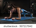 fitness girl exercising with... | Shutterstock . vector #507217042