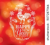 new year greeting card with... | Shutterstock .eps vector #507287566