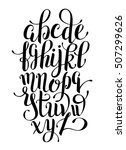 black and white hand lettering... | Shutterstock .eps vector #507299626