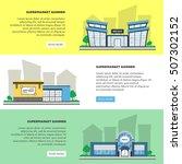 detailed flat supermarket icons.... | Shutterstock .eps vector #507302152