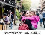happy asian mother and daughter ... | Shutterstock . vector #507308032