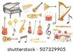 watercolor musical instruments...   Shutterstock . vector #507329905