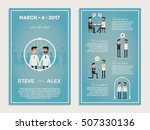 gay wedding invitation. front... | Shutterstock .eps vector #507330136